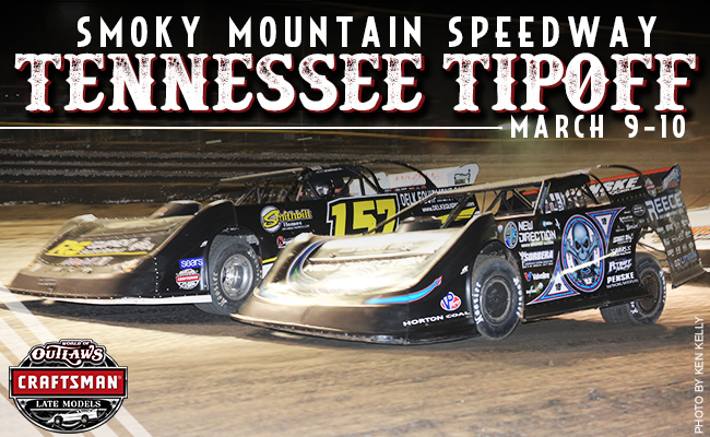 2018 LMS Tennessee Tipoff